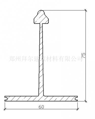 北京铝合金支座