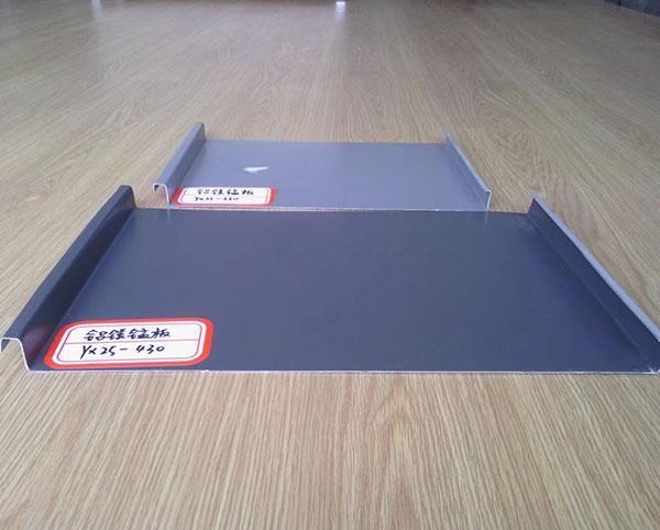 直立锁边矮立边铝镁锰屋面板